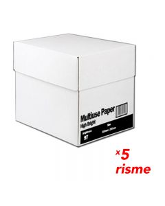 CARTA A4 75Gr/Mq WHITE 210x297 HIGH BRIGHT Multiuse Paper Brightness97 - 5 RISME
